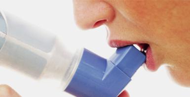 Приступ при бронхиальной астме помощь