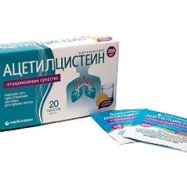 ацетилцистеин инструкция по применению цена отзывы аналоги
