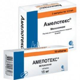 Амелотекс 7.5 мг таблетки инструкция по применению цена отзывы аналоги