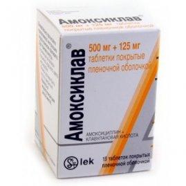 доксициклин цена таблетки 250