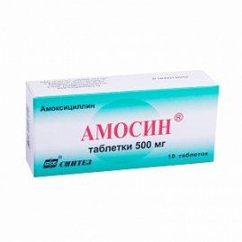 амосин инструкция по применению таблетки 500мг