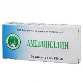 Ампициллин В Таблетках Инструкция По Применению Цена - фото 6