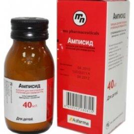 Ампициллин Суспензия Инструкция По Применению Для Детей - фото 4