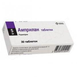 лекарство амприлан инструкция по применению - фото 3
