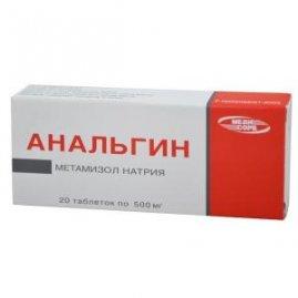 оптальгин таблетки инструкция - фото 10