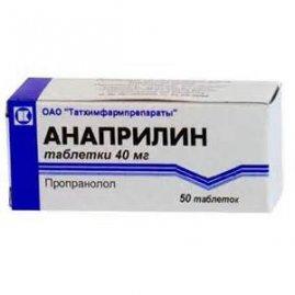 анаприлин инструкция по применению таблетки под язык