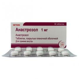 анастрозол инструкция по применению цена отзывы img-1