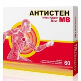 лекарство антистен отзывы инструкция img-1