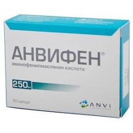 лекарство анвифен инструкция - фото 10