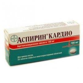 аспирин экспресс инструкция по применению - фото 6