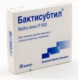 Бактисубтил инструкция по применению детям цена