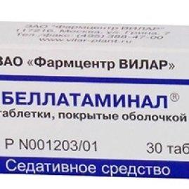 Препарат Беллатаминал Инструкция По Применению - фото 8