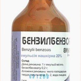 бензилбензоат эмульсия инструкция отзывы цена