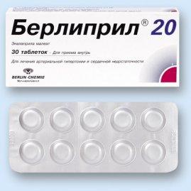 Берлиприл 5 Инструкция По Применению Цена Отзывы Аналоги img-1