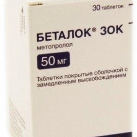 беталок зок инструкция по применению отзывы врачей - фото 3
