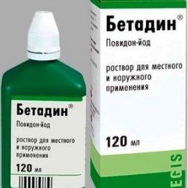 Бетадин Раствор Инструкция По Применению Аналоги img-1