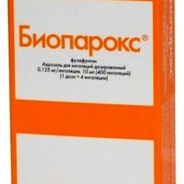 Биопарокс инструкция по применению цена