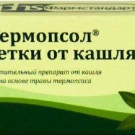 Таблетки От Кашля Инструкция По Применению Термопсис - фото 6