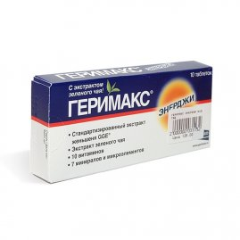 цена инструкция по витамины геримакс применению