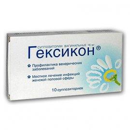 Лекарственные средства - свечи гексикон термостат на ниву 21214 купить