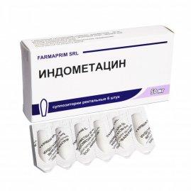 индометацин свечи фото