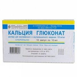 кальций глюконат инструкция по применению