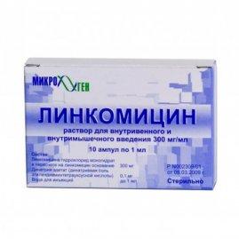 Линкомицин вагинальный крем