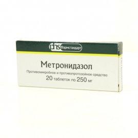 Метронидазол Инструкция По Применению Таблетки И Цена