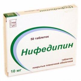 Таблетки Нифедипин От Чего Инструкция По Применению Цена