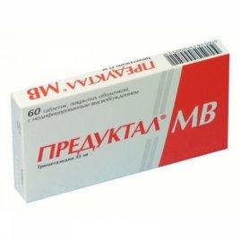 Применению кардиологов отзывы инструкция триметазидин по