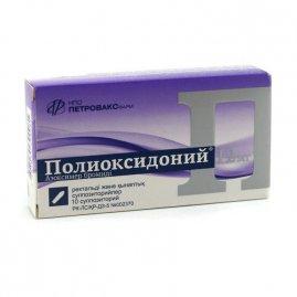полиоксидоний инструкция свечи по применению