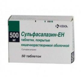 Стоимость ен 1000 рублей 1993 цена