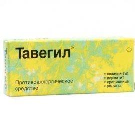 от аллергии эриус отзывы