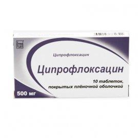 фторхинолон таблетки инструкция