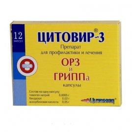цитовир-3 инструкция по применению капсулы