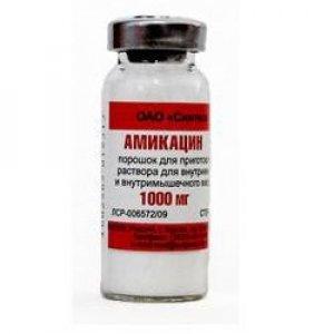 амикацин инструкция по применению цена уколы