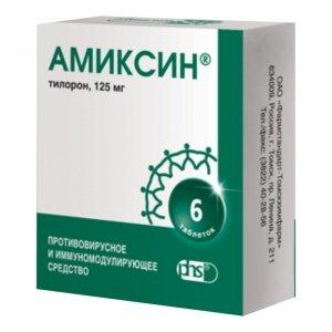Амексин инструкция по применению rukovodstvocases.