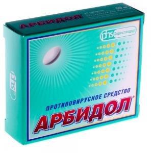 Препарат арбидол и его аналоги в лечении и профилактике гриппа.
