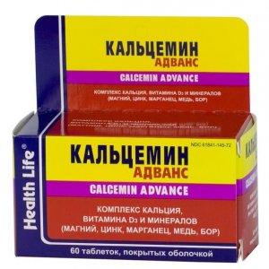 Кальцемин, таблетки, 120 шт. Купить, цена и отзывы, кальцемин.