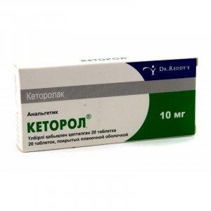 Кеторол список лекарств и лекарственных растений.