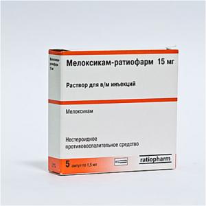 мелофлекс инструкция по применению цена отзывы уколы