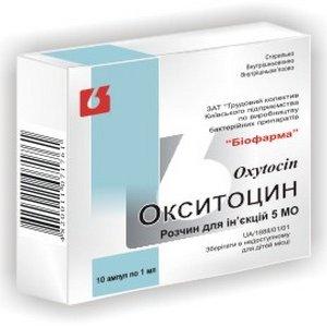 окситоцин инструкция по применению цена уколы
