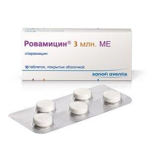 таблетки ровамицин инструкция по применению