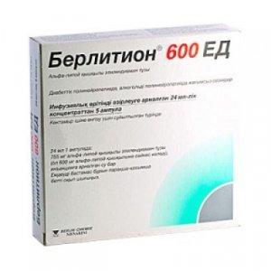 берлитион 600 инструкция по применению и аналоги