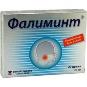 Фалиминт драже, 20 шт. Купить в брянске, цена в интернет-аптеке.