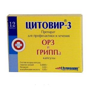 цитовир для взрослых инструкция