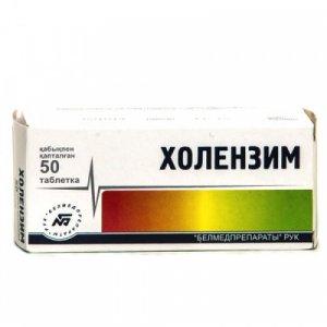 таблетки холензим инструкция по применению