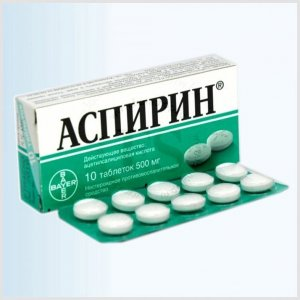 Аспирин при каких заболеваниях применяется